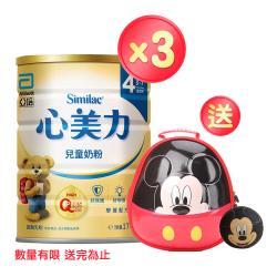 亞培 心美力4號 幼兒營養成長配方(新升級)(1700gx3罐)+(贈品)加拿大 3 Sprouts 收納籃-熊寶貝款