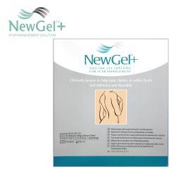 【新醫 NewGel+】疤痕矽膠貼片/欣肌除疤貼片(大片-15.2x12.7cm)