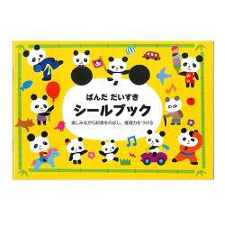 日本【Liebam】重複貼紙畫冊(基本版)-愛熊貓