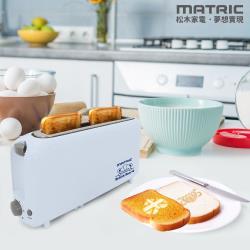 【MATRIC 松木】松木x英國熊造型烤麵包機 MG-TA0702C