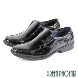 GREEN PHOENIX 方楦素面套入式平底素食皮鞋/紳士鞋(男鞋)T59-10832