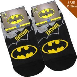 兒童襪子DC正義聯盟蝙蝠俠童襪短襪直版襪3入組15-22cm 131975【卡通小物】