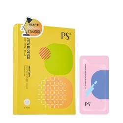 韓國PS_打光修修保濕平衡面膜(年終回饋特惠組)