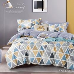 DUYAN竹漾- 台灣製100%精梳純棉單人床包被套三件組- 心磚