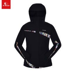 【聖伯納 St.Bonalt】機能防風防水兩件式衝鋒衣 │女款 7286