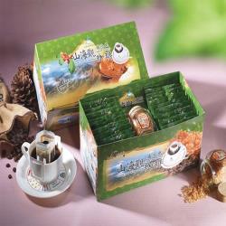 【山海觀咖啡莊園】古坑濾泡式耳掛咖啡20包X2盒