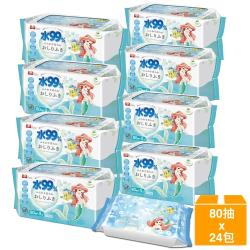 日本LEC 新款迪士尼小美人魚-純水99%濕紙巾箱購-80抽x24包入
