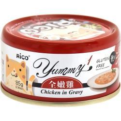 芮可RICO無膠貓用副食鮮湯罐(全嫩雞口味)85g x48罐組(704625)