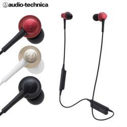 鐵三角 ATH-CKR75BT 藍芽頸掛式耳道式耳機 可夾式 【共4色】
