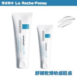 理膚寶水LA Roche-Posay 全面修復霜 100ML + 40ML