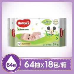 【好奇】迪士尼限定超厚倍柔濕巾-純淨無香 64抽x18包/箱