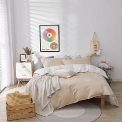 【 好關係 HAOKUANXI 】珍珠奶茶-新天絲棉床邊口袋床包被套枕套組-雙人
