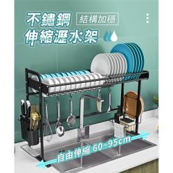 慢慢家居-不鏽鋼伸縮款水槽碗盤瀝水架 (單雙槽通用-全配)