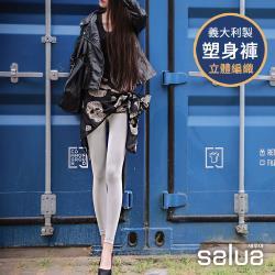 【salua 韓國進口】義大利專利3D剪裁塑腰提臀美腿褲(塑身 美腿 內搭 塑身)