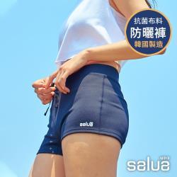 【salua 韓國原裝】春夏時尚防曬褲 (雙層布料 UV防曬 抗菌面料)