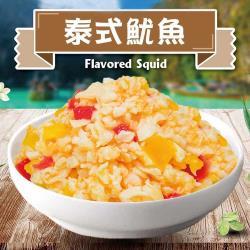 【蘭揚食品】泰式魷魚(200g)