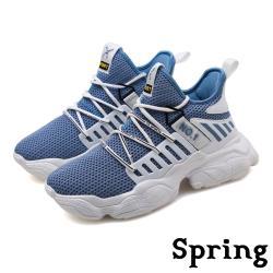 【SPRING】透氣縷空飛織撞色綁帶拼接復古厚底老爹鞋 白藍