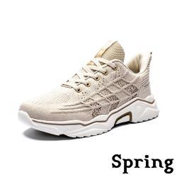 【SPRING】時尚立體葉紋飛織個性厚底休閒運動鞋 米