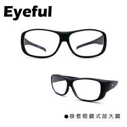 掛套眼鏡式放大鏡1.6倍款