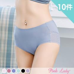 Pink Lady 透涼輕薄 石墨烯抑菌導濕 中高腰無痕內褲5813(10件組)