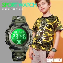 SKMEI LED七彩多功能防水電子錶(1548)