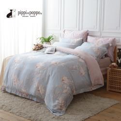 pippi  poppo 60支天絲銀纖維 四件式兩用被床包組 花間輕落 (雙人)