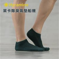 【DR.WOW】機能抗菌萊卡除臭襪船型氣墊襪