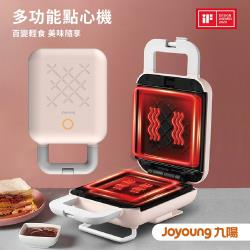 九陽可換盤多功能點心機/鬆餅機/三明治機S-T1M