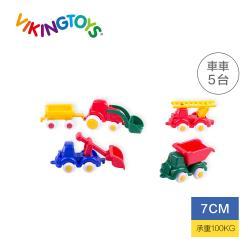 【瑞典 Viking toys】迷你工程小車隊-7cm 81135