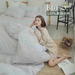 BUHO 天然嚴選純棉雙人四件式床包被套組(森悠木調)