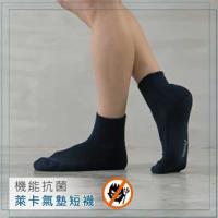 【DR.WOW】機能抗菌萊卡除臭襪氣墊短襪-男