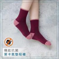【DR.WOW】機能抗菌萊卡除臭襪氣墊短襪-女