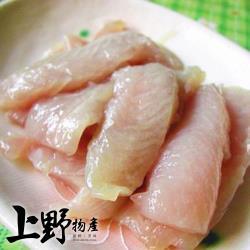 【上野物產】台灣去刺鮮嫩虱目魚柳 (200g土10%/包) x8包