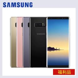 【福利品】SAMSUNG Galaxy Note 8 (6G/64G) 6.3吋 完美屏 智慧手機 (買就送超值好禮)