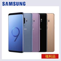 【福利品】SAMSUNG Galaxy S9+ 近全新 64G 智慧型手機 (買就送超值好禮)