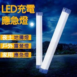 SPARK 充電式LED多功能燈管 17cm
