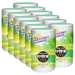 妙管家 消臭液400ml(自然芳香) x12瓶