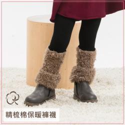 PEILOU 貝柔兒童精梳棉保暖內搭九分襪(絨毛反折)