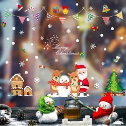 任-時尚壁貼 -聖誕Party HM92049ds
