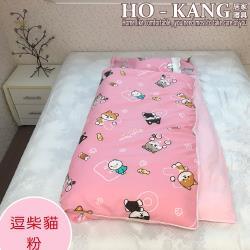 HO KANG 幼教兒童睡袋 冬夏鋪棉兩用睡袋 - 逗柴貓 粉