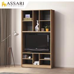 ASSARI-歐都納原切橡色3.9尺電視櫃(寬118x深40x高197cm)