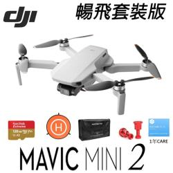 【新機上市限量搶購】DJI 大疆 (Mavic Mini 2) 空拍機 無人機 4K 圖傳 正版 公司貨(套裝版+戶外玩家組+1年保險CARE)