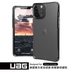 UAG iPhone 12 Pro Max 耐衝擊保護殼-全透明