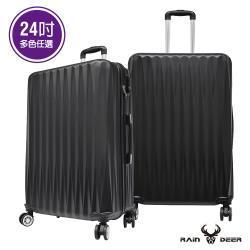 RAIN DEER 馬蒂司24吋ABS拉鍊行李箱/旅行箱