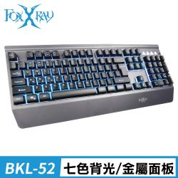 FOXXRAY 堅鐵戰狐電競鍵盤(FXR-BKL-52)