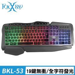 FOXXRAY 仄洛斯戰狐電競鍵盤(FXR-BKL-53)