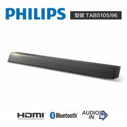 PHILIPS Soundbar 聲霸 TAB5105/96