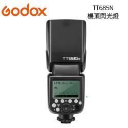 GODOX 神牛 TT685N 迅麗TTL機頂閃光燈 FOR NIKON (開年公司貨)