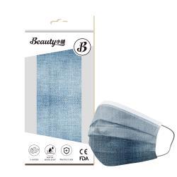 【Beauty小舖】印花3層防護口罩_刷色丹寧(10入/盒)- 符合CNS 14774國家檢驗標準