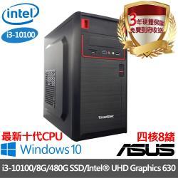|華碩H410平台|i3-10100四核8緒|8G/480G SSD/獨顯晶片Intel® UHD Graphics 630/Win10進階電腦